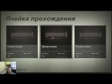 ?? Wolfenstein II: The New Colossus - Попробуем?