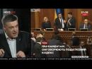 Про держбюджет 2018 революційну ситуацію імпічмент президенту ОЛЕГ ТЯГНИБОК