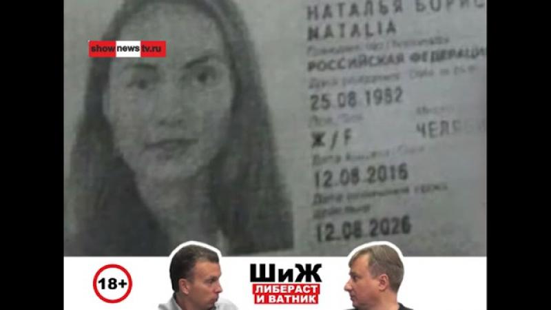 Tauekb - Голая россиянка разбилась в машине в Доминикане. Real video