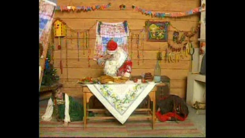 Волшебная палочка Новогодняя деревня дураков