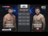 UFC Fight Night 111 Андрей Орловский vs Марчин Тыбура полный бой
