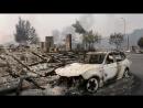 Калифорнийсие пожары