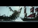 Смотреть Пираты Карибского моря Мертвецы не рассказывают сказки (Урфин Джюс и его деревянные солдаты,Ой, мамочки,Жена смотрителя