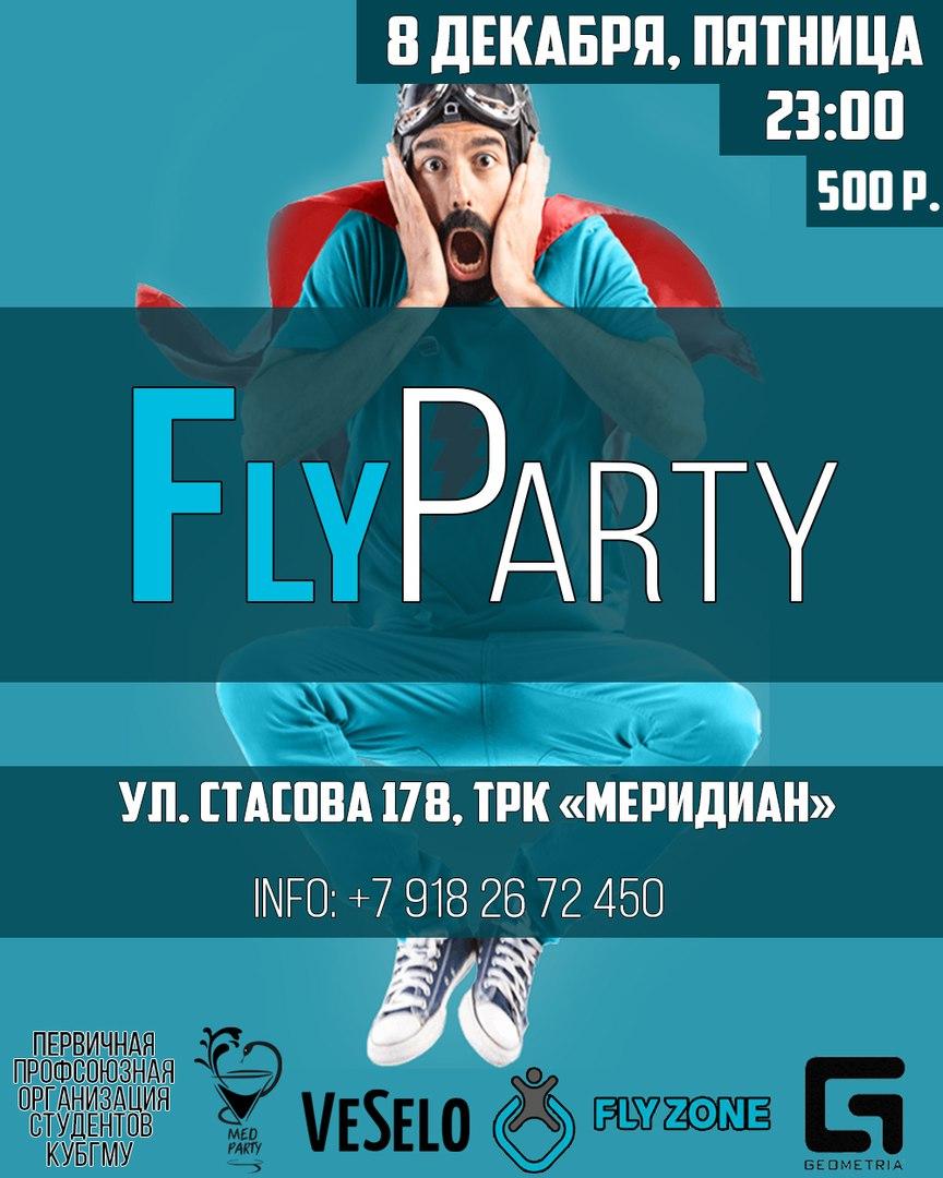 Афиша Краснодар FlyParty 08.12
