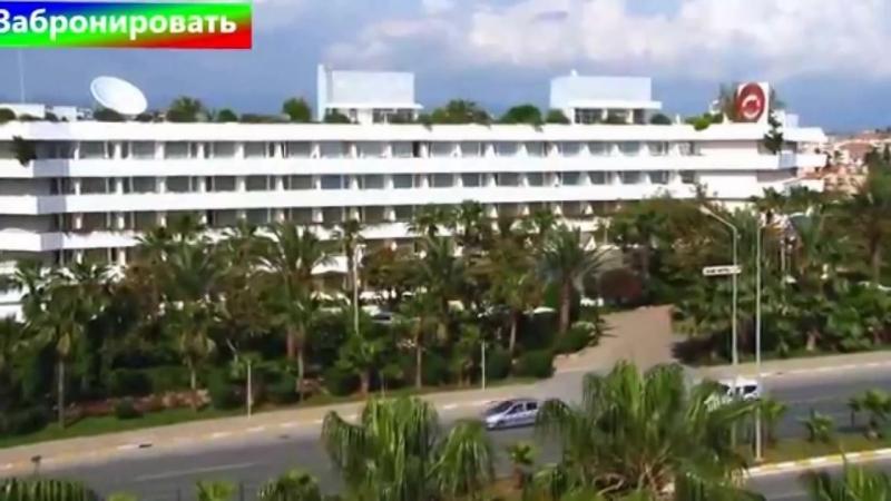Rubi Hotel 5* UAL Аланія