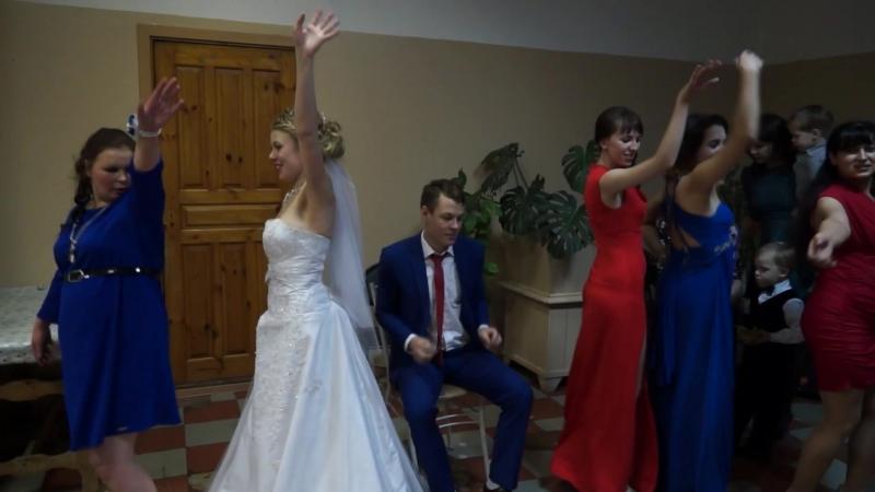 Танец Невесты и подружек