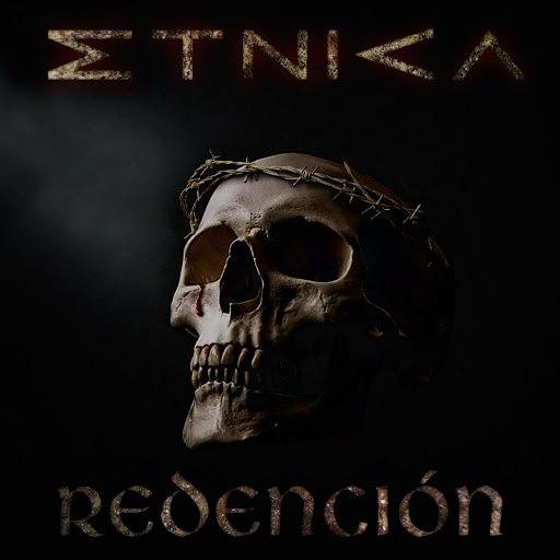 Etnica альбом Redencion