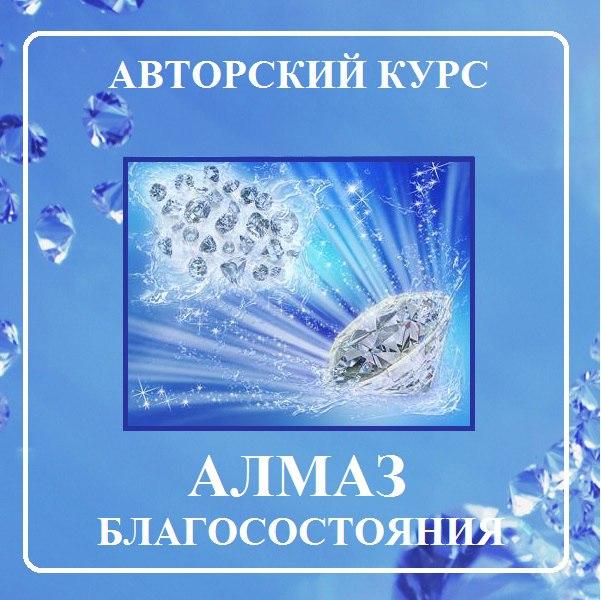 vk.com/reikiterehova?w=page-112625880_51780604