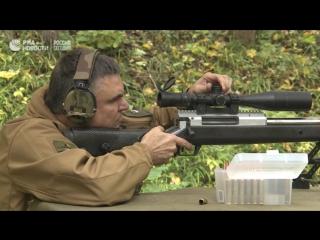 Снайперская винтовка СВЛК-14