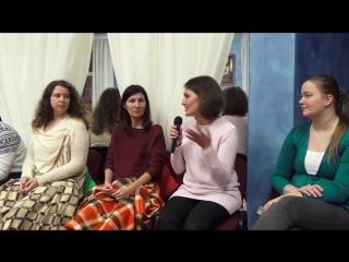 Отзыв об обучении в Академии Расстановок на медиатора расстановок от Юлии Кылыч (Стамбул)