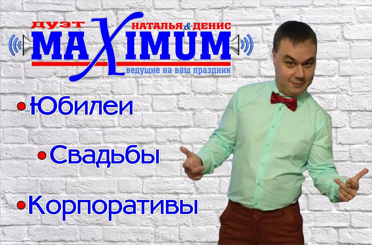 Денис Быстров, Волхов - фото №6