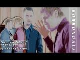 EMMERDALE: Аарон и Роберт | 17 серия | субтитры