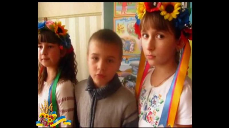 Вірш Любіть Україну у виконанні учнів 3 х класів на конкурс до 120 річчя з дня народження В Сосюри