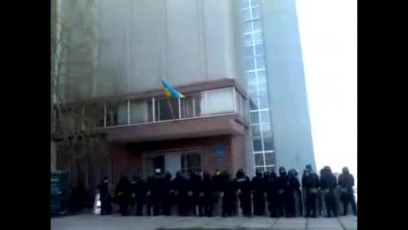 Звідси почалася війна в Україні. Мент спалив заговор. СБУ здавали по команді влади з Київа.