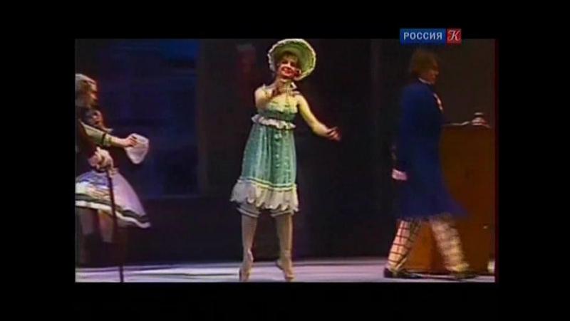 Абсолютный слух 233 (8№27) Леопольд Моцарт. Куклы в балете. И.Стравинский Кошачьи колыбельные.