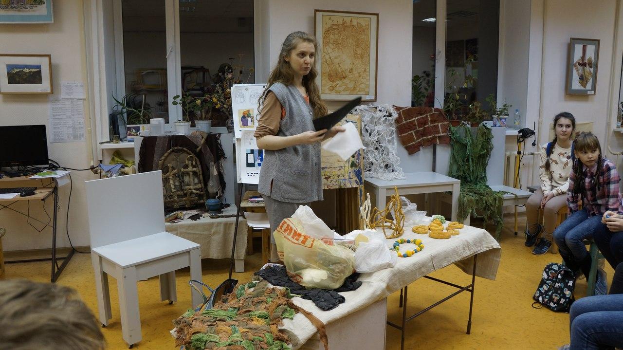 Творческая встреча с художником-декоратором Юлией Шариповой