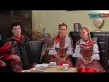 Передача В гостях у Митрофановны от 03.02.2018 г.