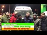 Приглашение на концерт группы Волга Волга