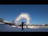 Кипяток — в снег