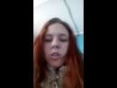 Катя Белая Live