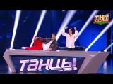 ТАНЦЫ - Уливанов и Горошко!!!!