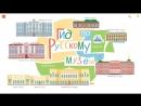 """""""Гид по Русскому музею"""" для детей - диплом А.Егоровой, рук.Л.П.Баруткина"""