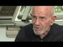 В школе этому не учат - Жак Фреско - Трейлер видеотура по центру Проекта Венера