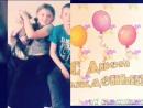 С днём рождения, братишка мой ***