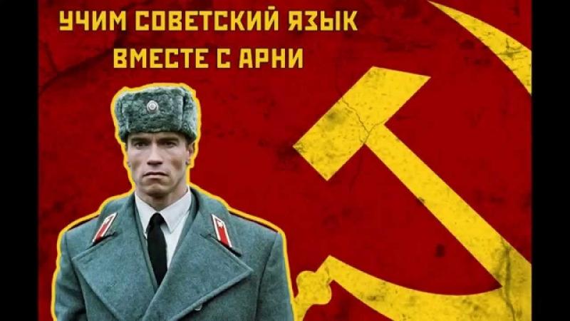 Красная жара. Перевод Андрей Гаврилов.