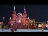 Одна минута в прекрасной Москве