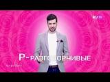 Поздравление с 8 марта Артём Васт