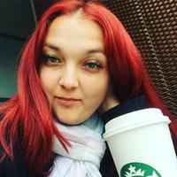 Елена Дегтярева
