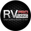 Чип-тюнинг в Воронеже от Rv-Tuning Pro