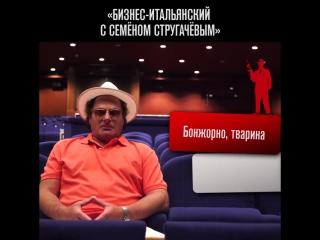 ПРЕМЬЕРА! Беглец 8 октября на РЕН ТВ