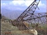 Армянские террористы взорвали ЛЭП ведущую в город Шуша. 1990-1994