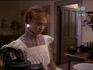 Anne of Green Gables 03