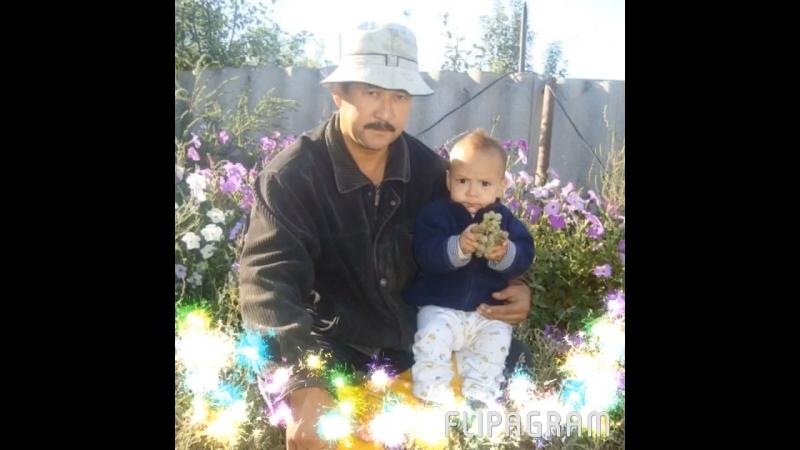 Папочка с днём рождения ❤️😍💕😘