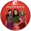 OFC Serebro (OFFICIAL FAN CLUB SEREBRO BAND)