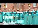 Жар-Сокол хор - Аве Мария Ave Maria, 25.03.2018, Хлебный дом