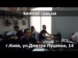 Где купить металлоискатель в Киеве? В Камрад металошукачі!