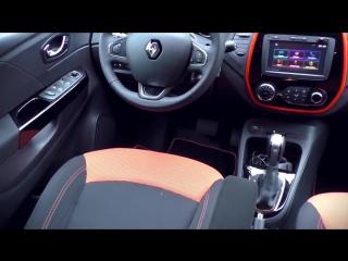 Renault Kaptur -бюджетное авто.