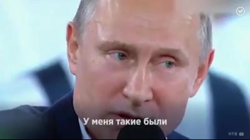 Владимир Путин без галстука. История не карьеры, а личной жизни...👏😌