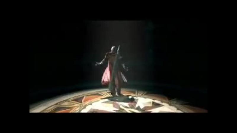 Ария-Меченый Злом