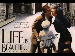 Жизнь прекрасна / La vita è bella (1997)