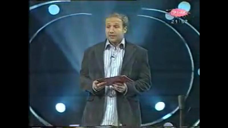 Русская рулетка (2003) Сербская версия