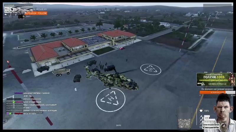 Глад Валакас крушит весь полицейский участок