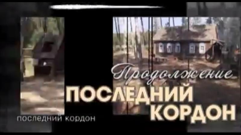 Сериал Шаман 1 сезон смотреть онлайн бесплатно все серии