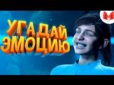 """Mr. Marmok Mass Effect  Andromeda """"Баги, Приколы, Фейлы"""""""