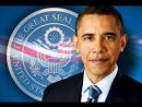 Обама ты доволен