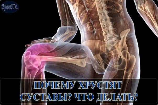 Хрустит плечевой сустав и болит